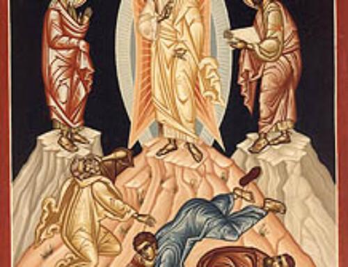 تجلي الرب يسوع