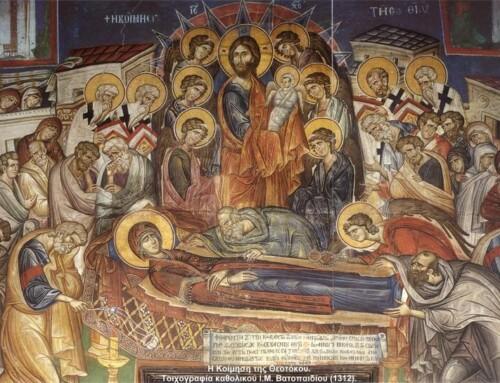 Dormition of Theotokos Resource Page